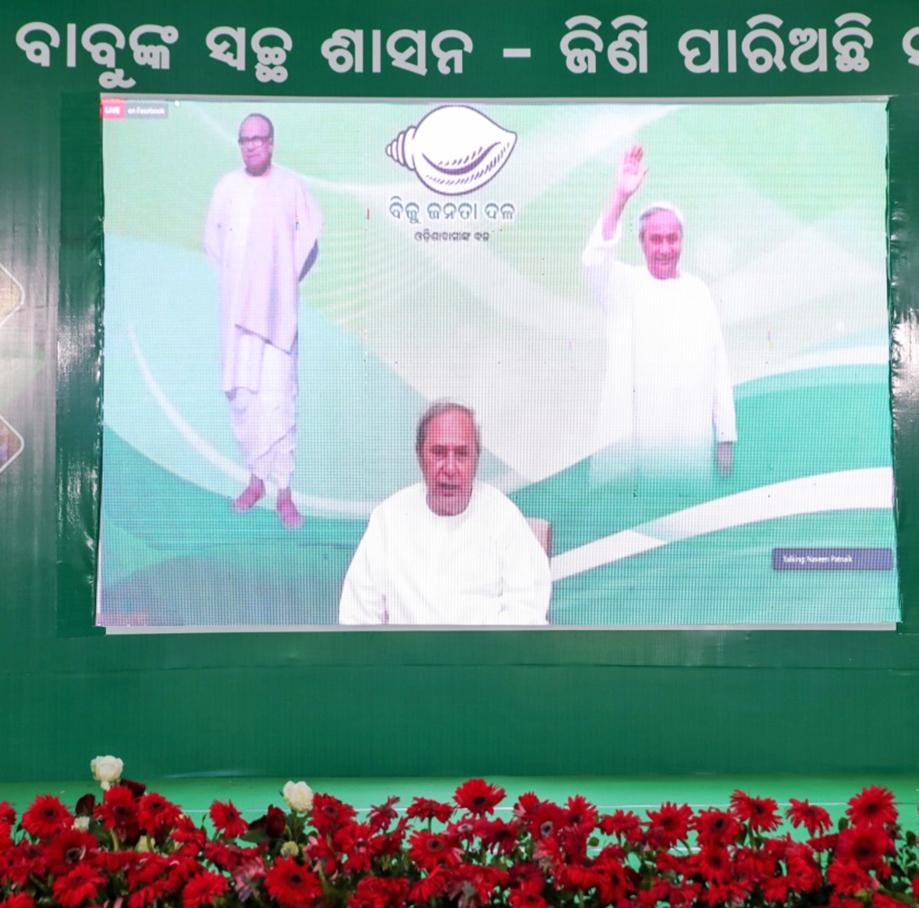 BJD_Mo_Parivar_Banner