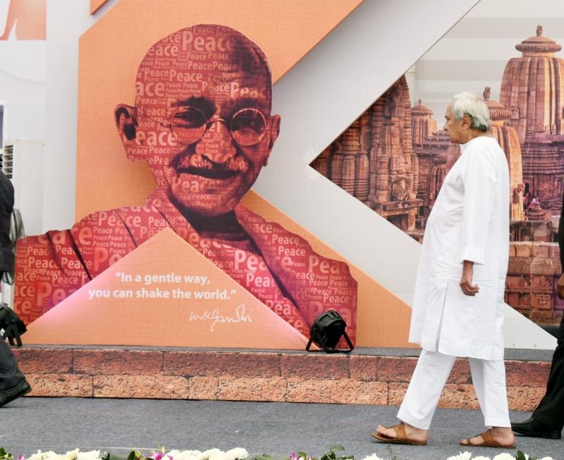 CM Naveen Patnaik inagruated Gandhi Peace Center