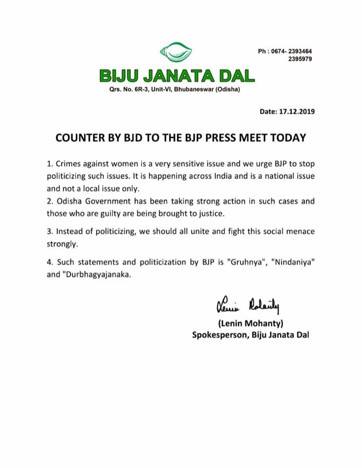 Counter by BJD to the BJP Press meet