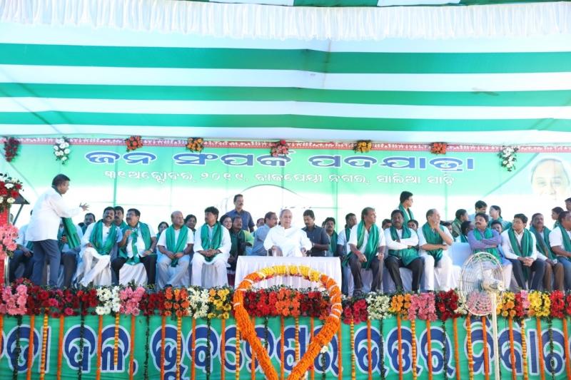 Odisha Mo Paribar – BJD's Pledge To Serve The Society