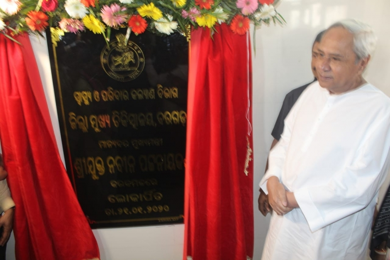 CM announces slew of projects to transform healthcare and infrastructure in Bargarh